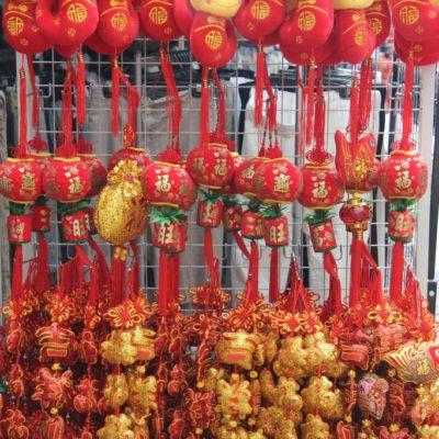 Chinesische Neujahr-Dekorationen: Glücksknoten (盤長, pán cháng)