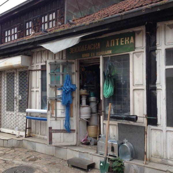 """Kliner Laden auf dem Bazar """"Stara Charshija"""""""