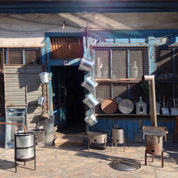 "Krämerladen auf dem Old Baazar ""Stara Charshija"""