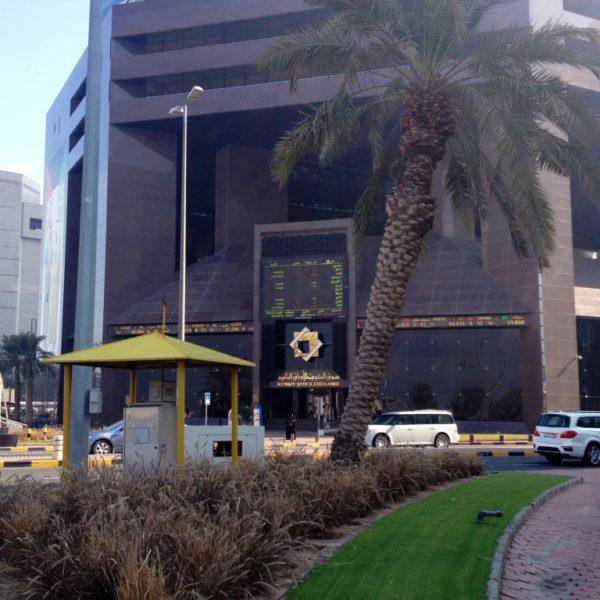 Börse von Kuwait