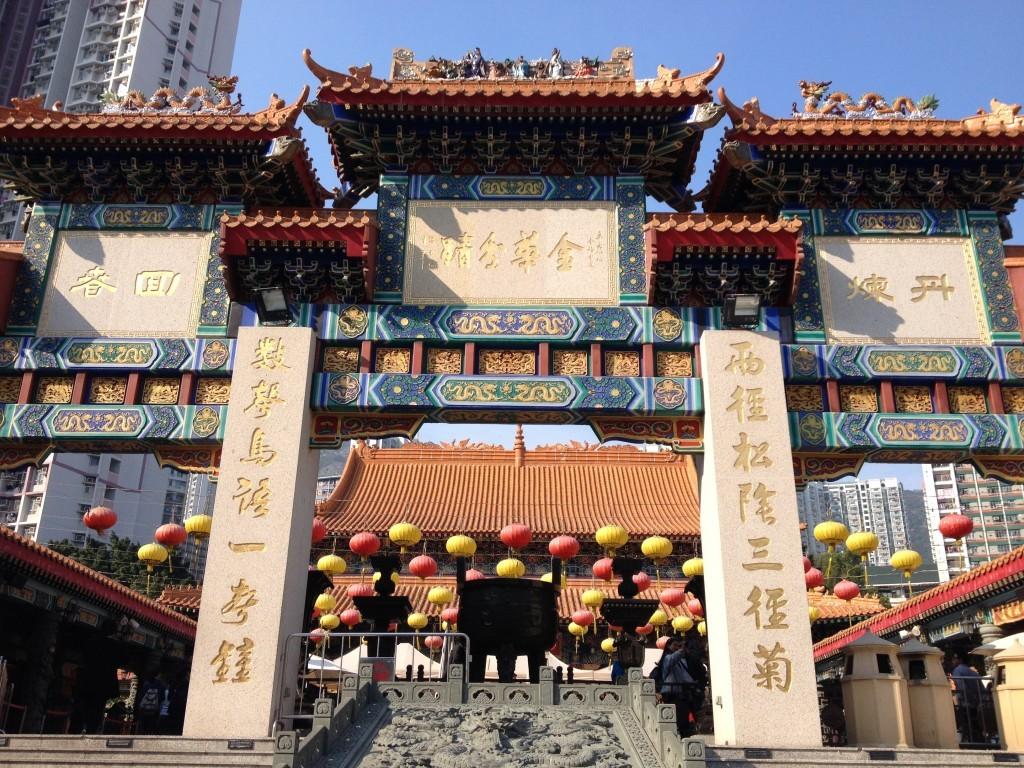 Sik Sik Yuen Wong Tai Sin Tempel - Haupttempel