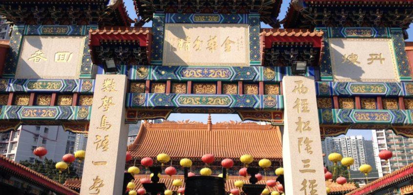 Hongkong – Tempel, Märkte, Leuchtreklamen