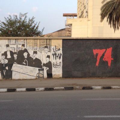 Streetart in Kairo