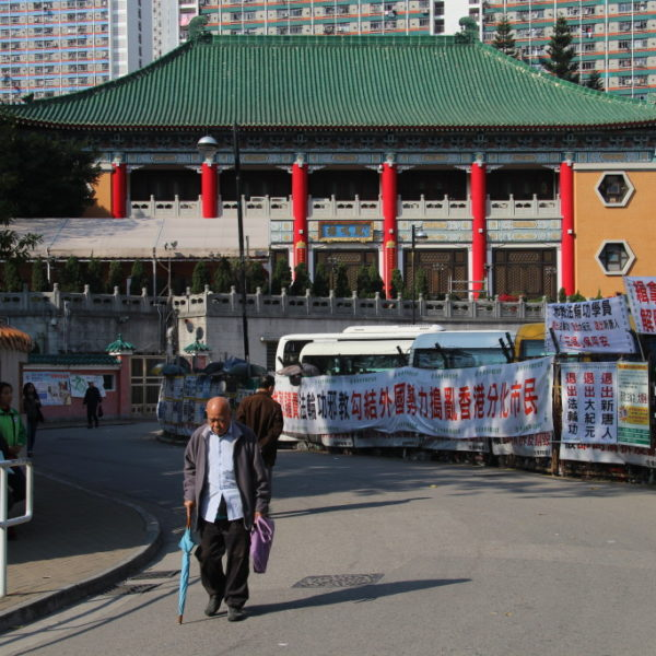 Auf dem Weg zum Sik Sik Yuen Wong Tai Sin Tempel