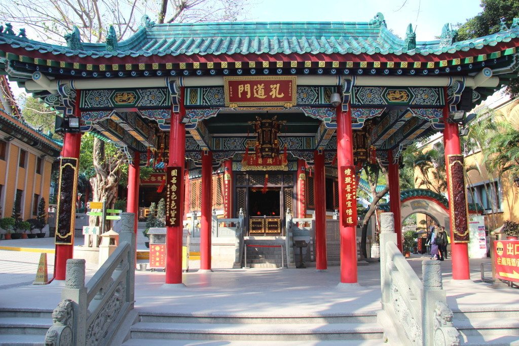 Wong-Tai-Sin-Tempel - Good Wish Garden