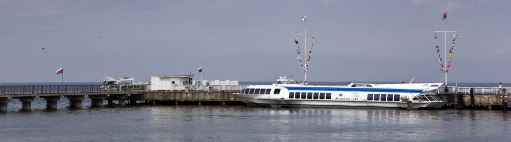 """Die Schnellboote """"Meteor"""" verkehren in nur 30 Minuten zwischen Sankt Petersburg und Peterhof"""