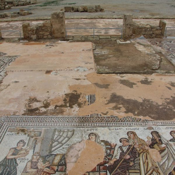 Paphos: House of Theseus - The first bath of Achilles