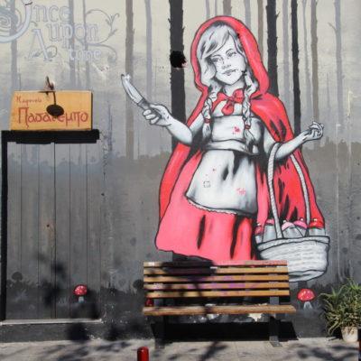 Streetart in Limassol - Rotkäppchen