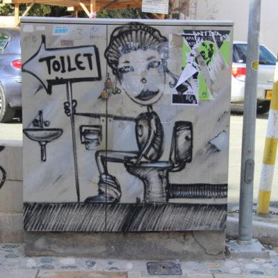 Streetart in Limassol - Toiletten-Wegweiser